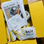 BASE FOOD ベースフードのメリットデメリット【レビュー】